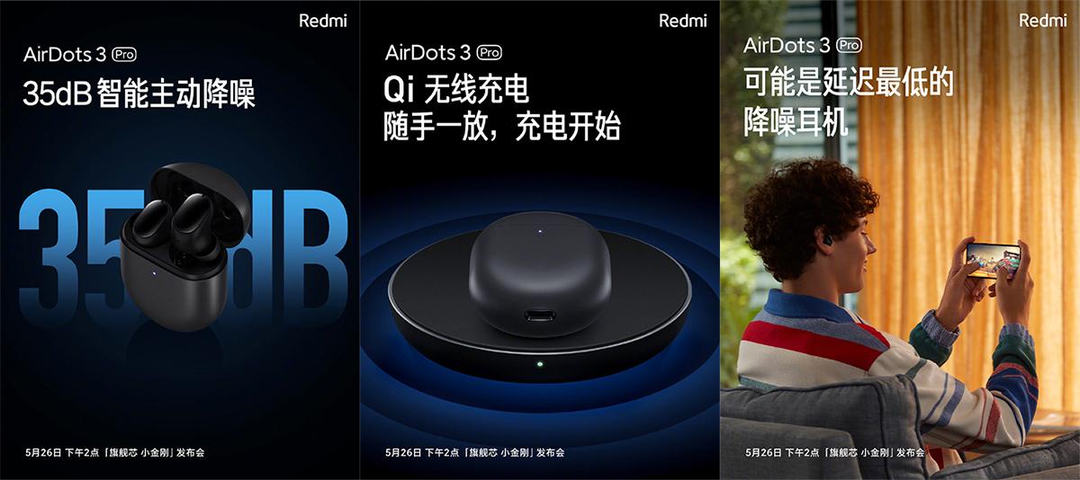 Redmi红米首款降噪耳机AirDots 3 Pro官宣,外观质感,功能、性能全方位升级-我爱音频网