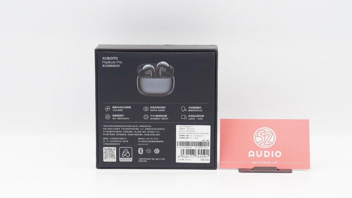 拆解报告:小米FlipBuds Pro真无线降噪耳机-我爱音频网