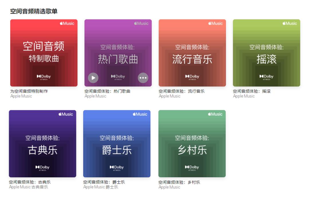 我爱音频网周报:OPPO、Redmi、小度新机拆解报告,索尼WF-1000XM4正式发布,苹果iOS 15无线音频功能解析-我爱音频网