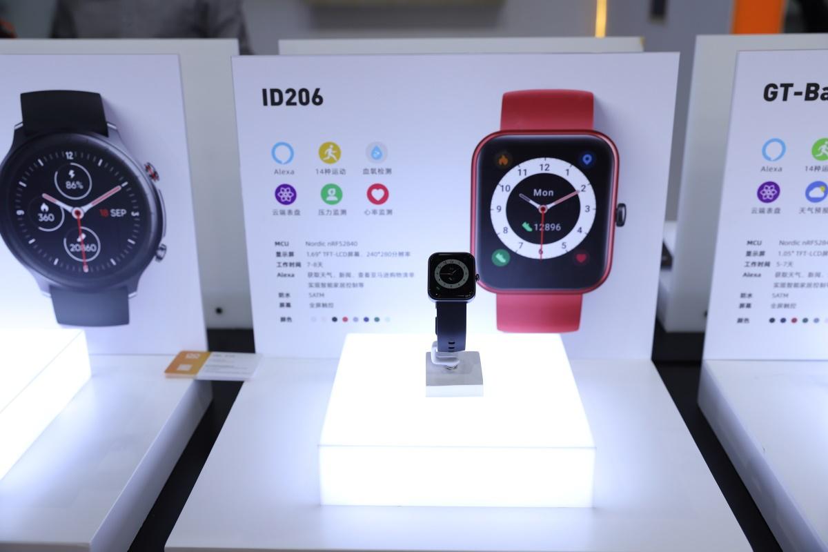 今日爆款推荐!iDO爱都带来多款智能手表成品方案-我爱音频网