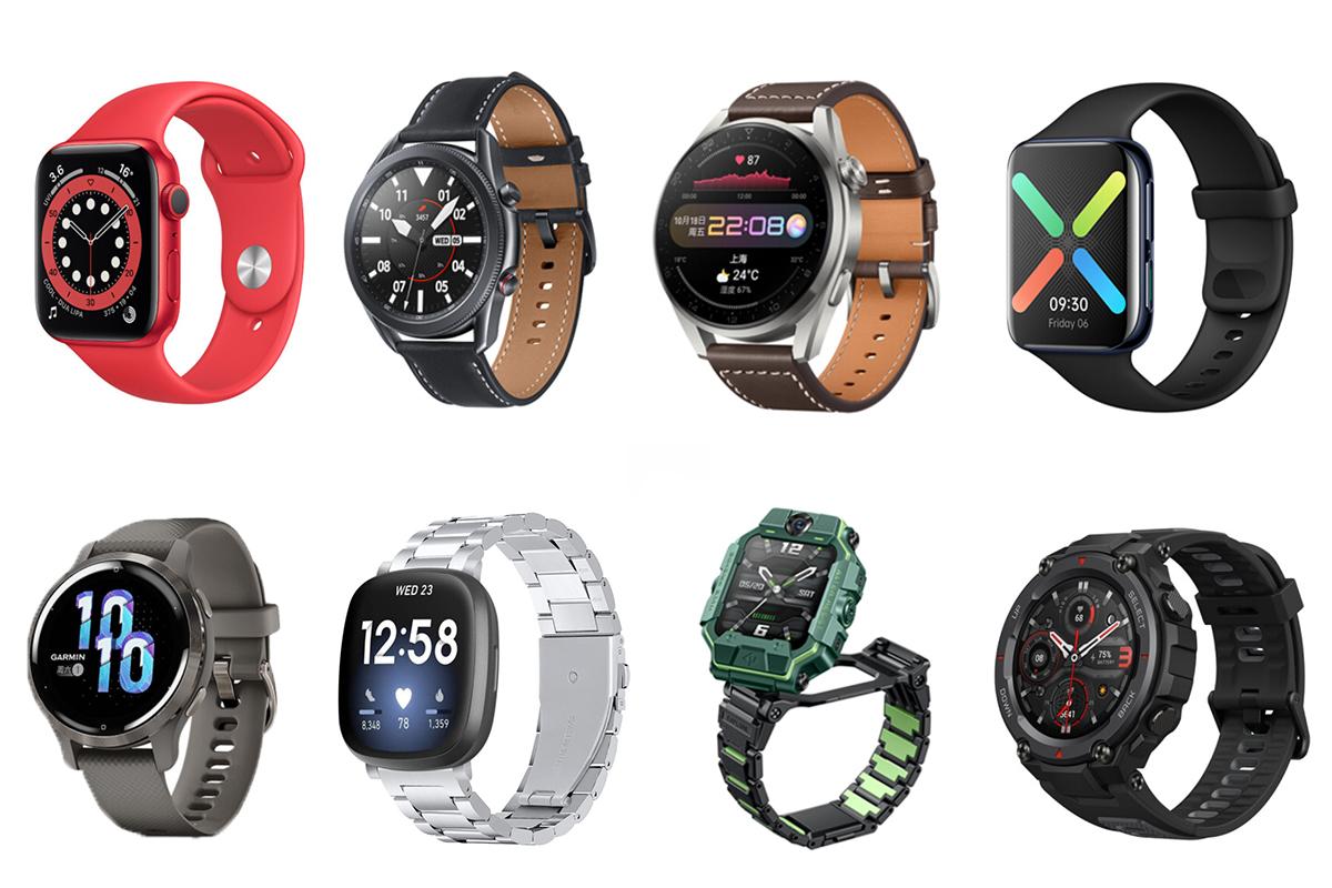 建议收藏:史上最全智能手表主控芯片资料-我爱音频网