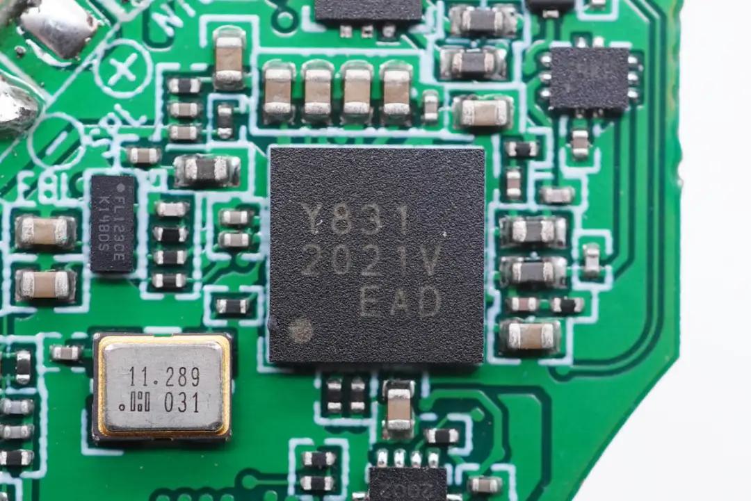 cleer、惠威、飞利浦、Sudio都在用,雅马哈YMU831降噪芯片应用汇总-我爱音频网