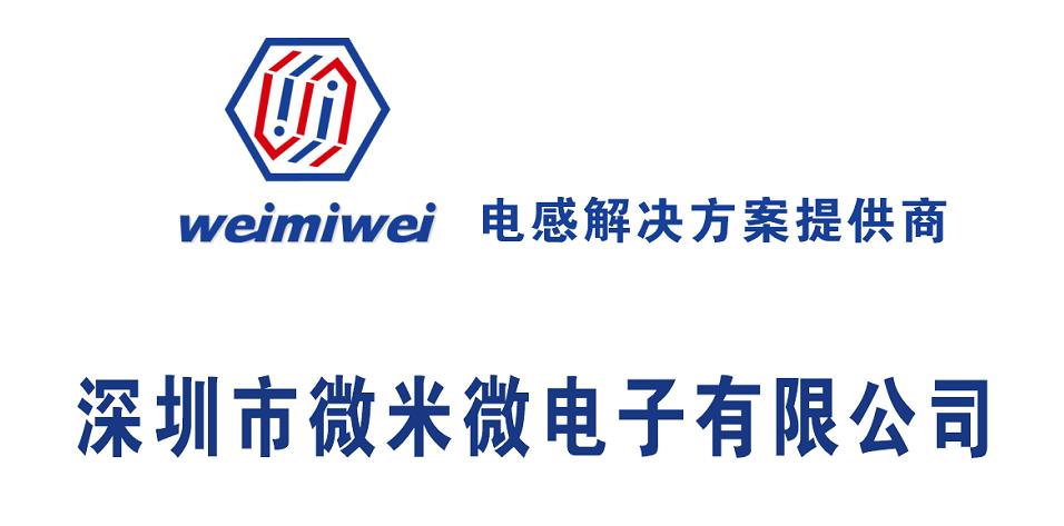42家中国智能穿戴优质供应商齐聚深圳,你想要的资源都在这里!-我爱音频网