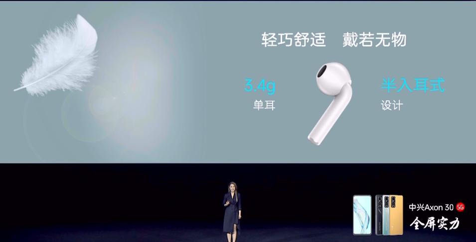 中兴两款新品TWS耳机发布,ZTE LiveBuds Pro支持主动降噪,三麦通话降噪-我爱音频网