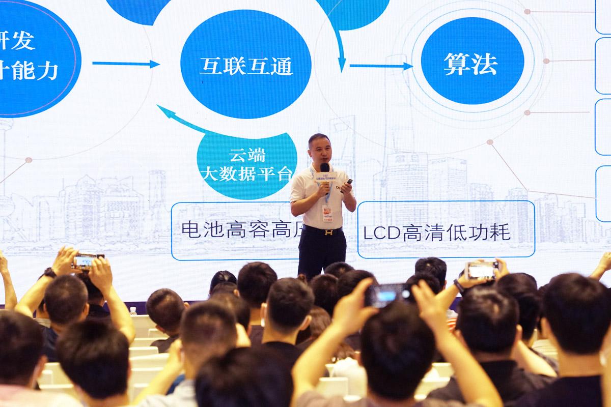 活动回顾:2021中国智能可穿戴峰会-我爱音频网