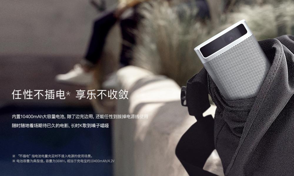 便携式投影仪成市场新宠,12大畅销品牌汇总-我爱音频网