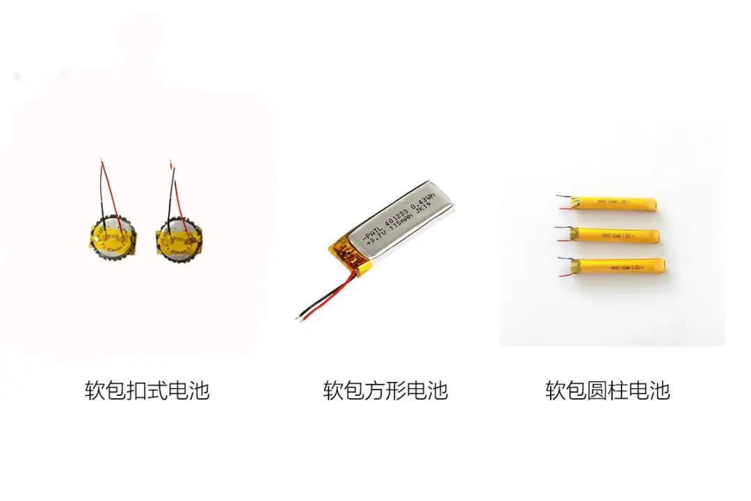 小锂新能源研发生产的扣式电池有实用新型专利和UL、BIS等认证-我爱音频网