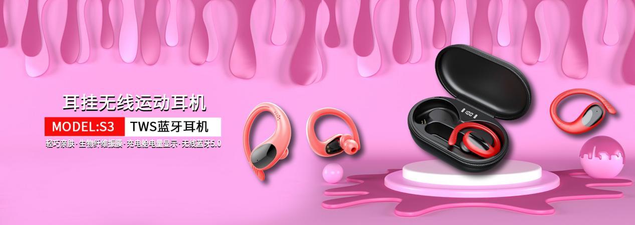 青鸾,专注于蓝牙音频系列的综合性企业,产品备受国内外消费者的信赖。-我爱音频网