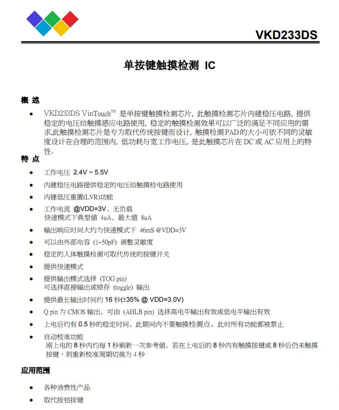 拆解报告:雷柏VM700S蓝牙游戏耳机-我爱音频网