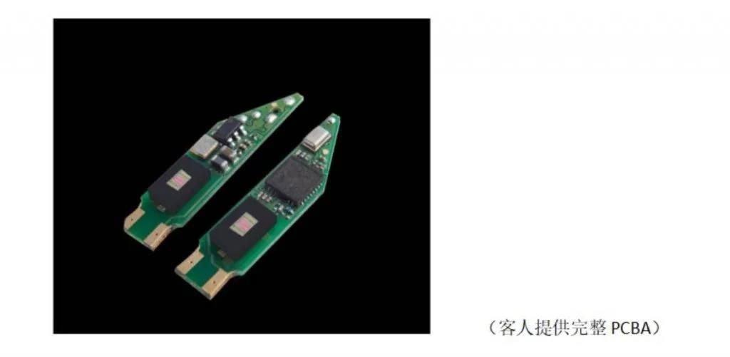 森科泰推出5030压感天线,具有组装方便、功耗低、效率好等优点-我爱音频网