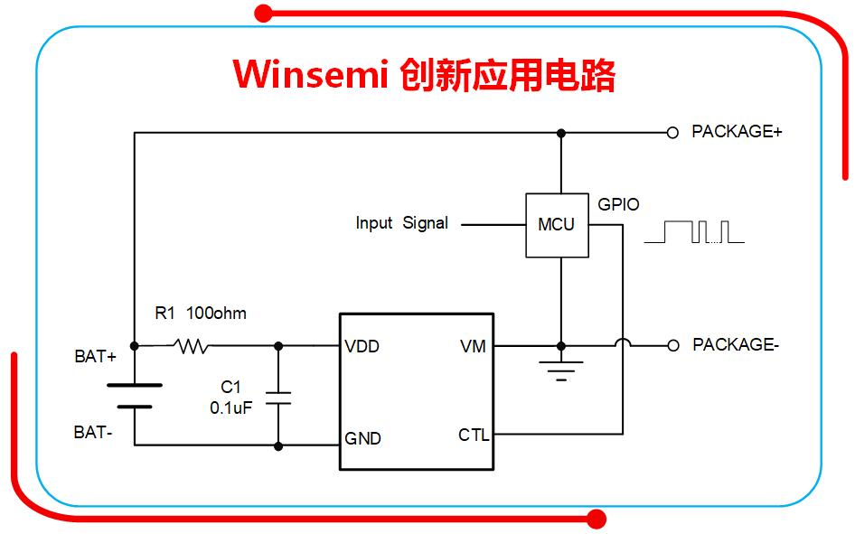 """稳先推出WSDF33系列船运模式+复位功能""""双""""模式的TWS耳机锂电池保护SoC-我爱音频网"""
