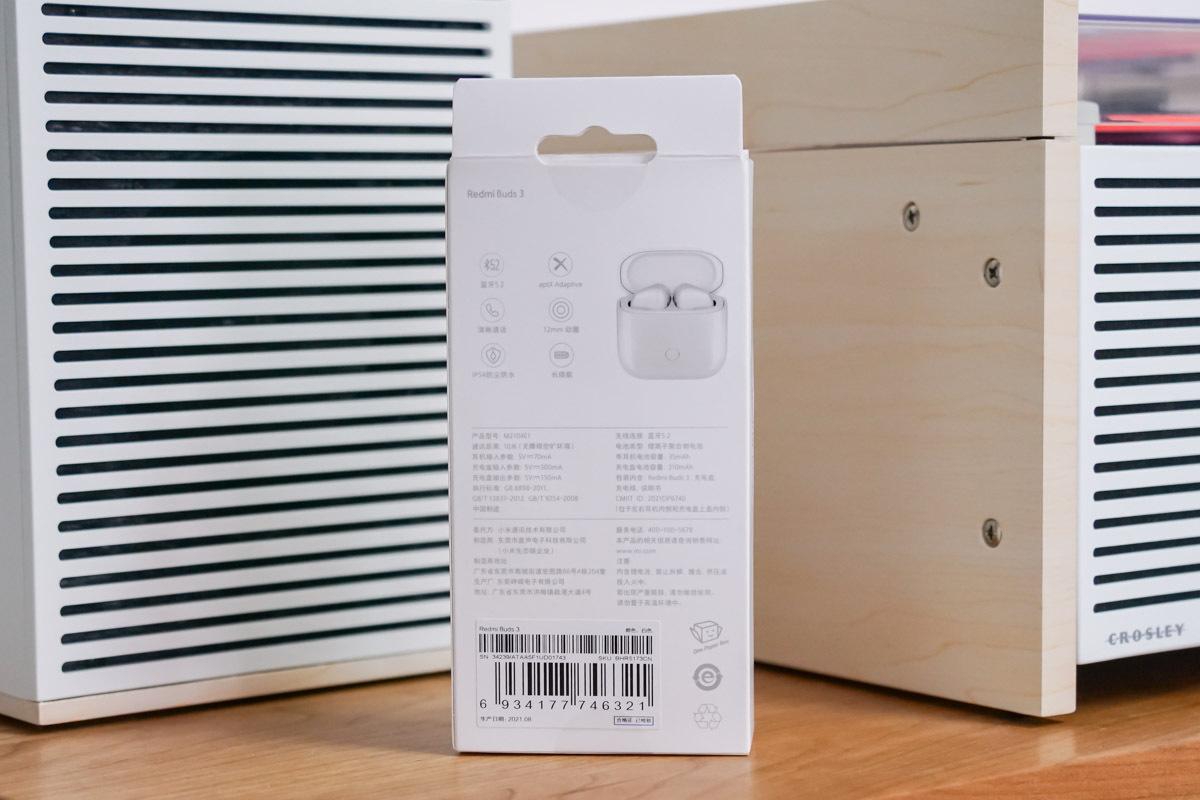 Redmi Buds 3真无线耳机体验评测,轻盈半入耳式设计,高通芯片加持-我爱音频网