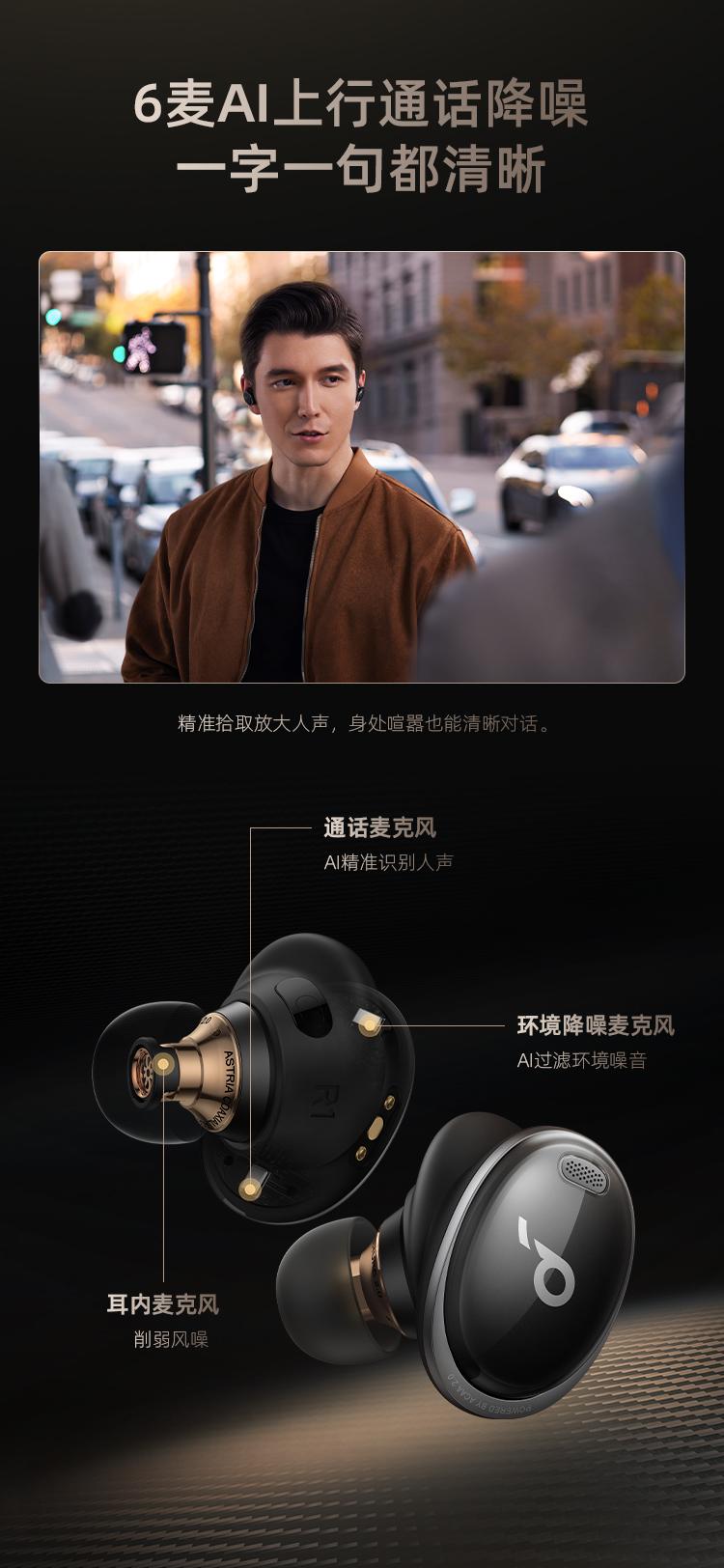 """我爱音频网粉丝试用第118期:Liberty 3 Pro""""声阔小金腔"""" 专利ACAA 2.0同轴圈铁个性化降噪耳机-我爱音频网"""