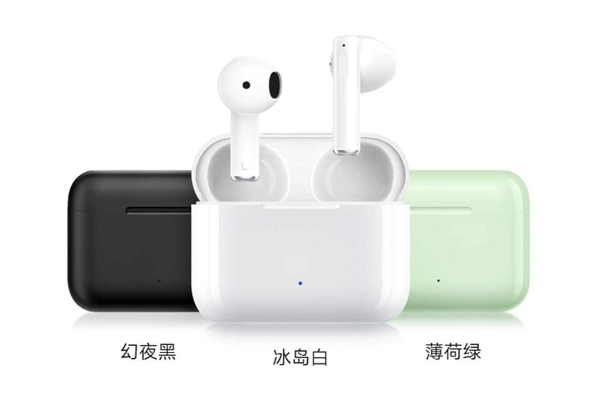 TWS耳机价格战来临?荣耀新款TWS耳机预售价199元-我爱音频网